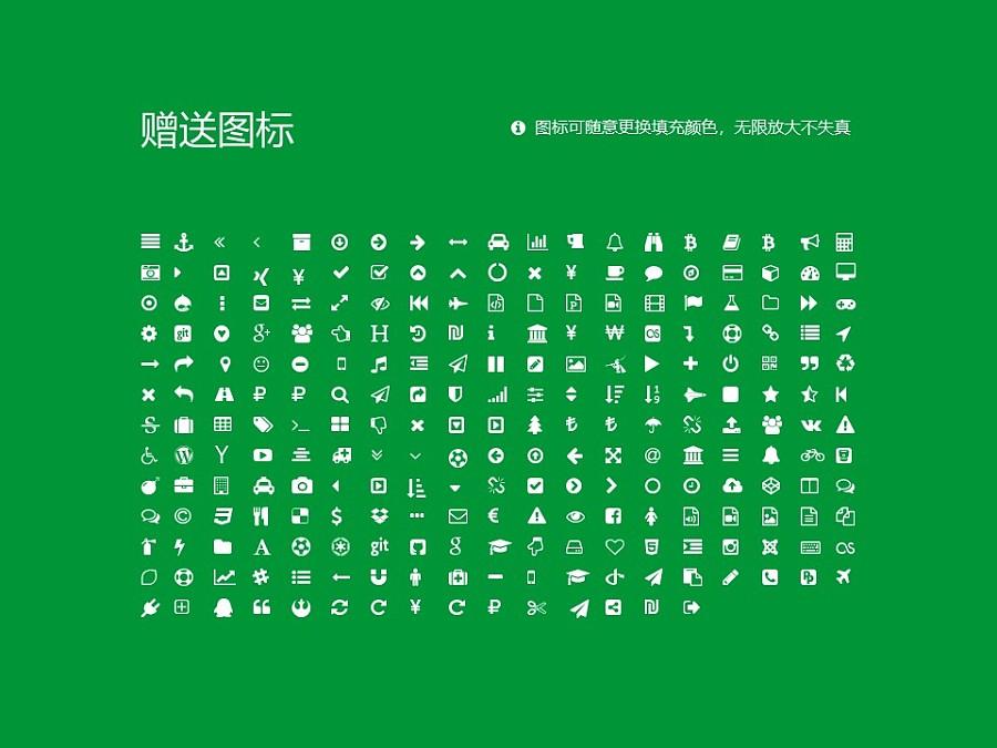 陕西中医药大学PPT模板下载_幻灯片预览图34