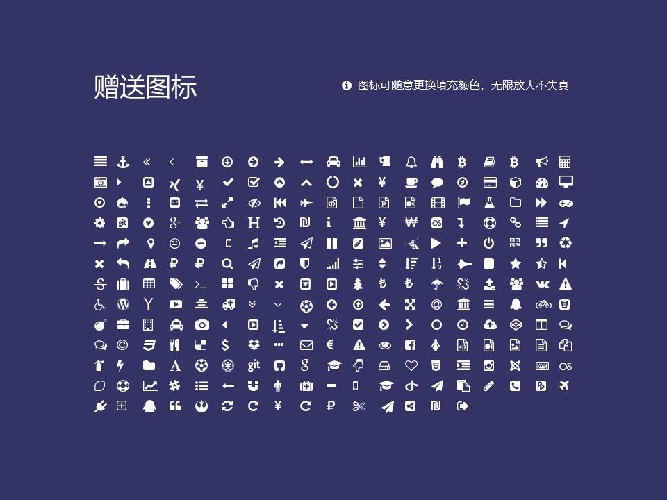 西安工程大学PPT模板下载_幻灯片预览图34