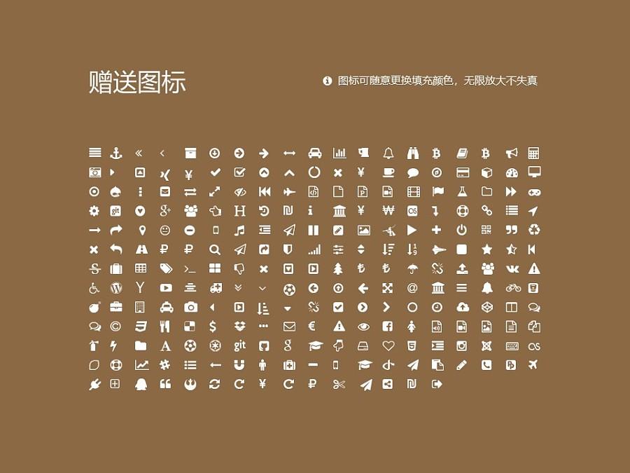 西安建筑科技大学PPT模板下载_幻灯片预览图34