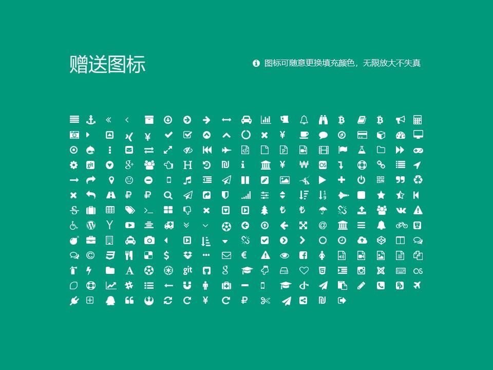 天津生物工程职业技术学院PPT模板下载_幻灯片预览图34
