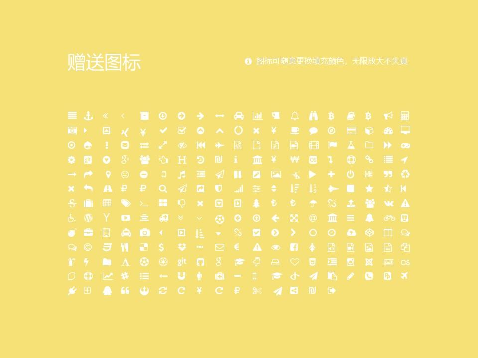 重庆邮电大学PPT模板_幻灯片预览图34