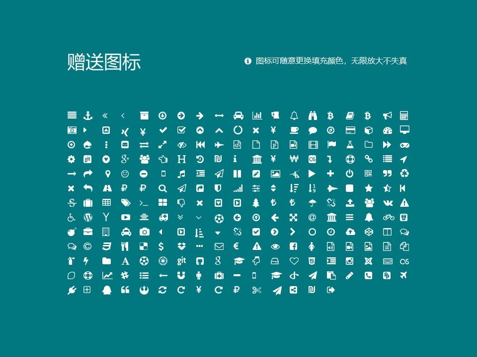重庆医科大学PPT模板_幻灯片预览图34