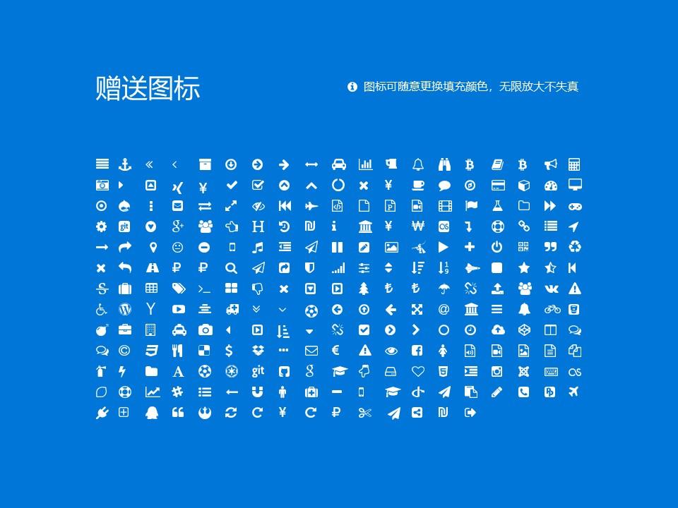 重庆大学PPT模板_幻灯片预览图34