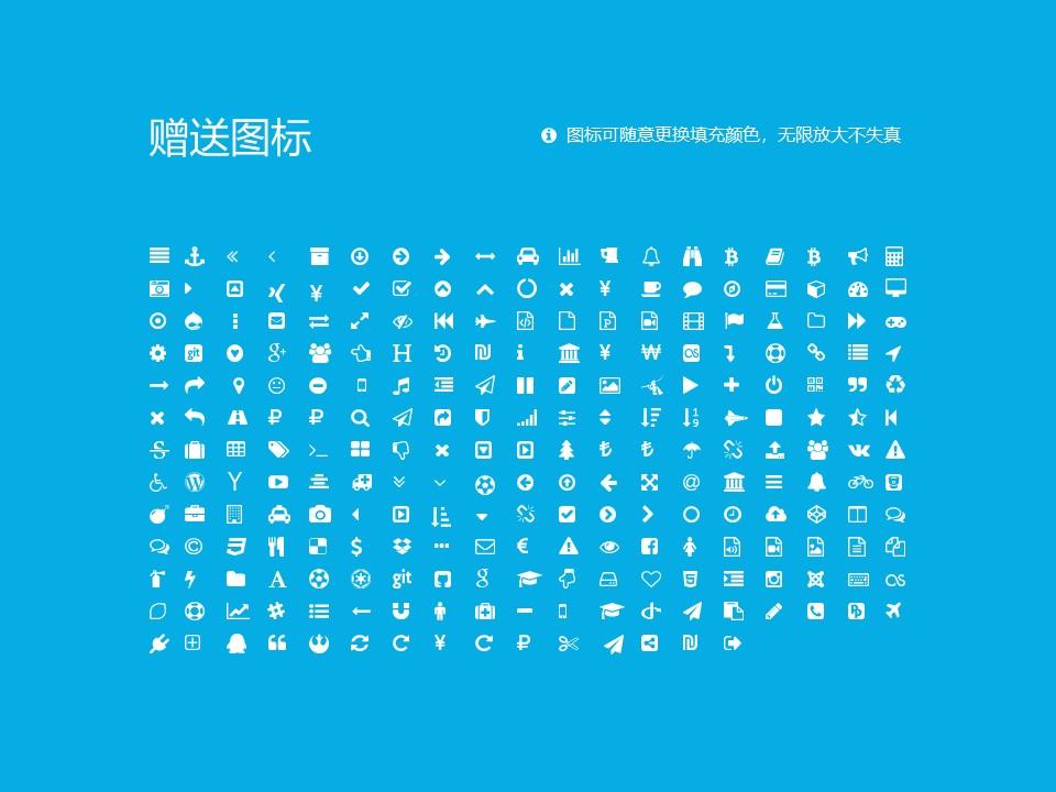 广西演艺职业学院PPT模板下载_幻灯片预览图34