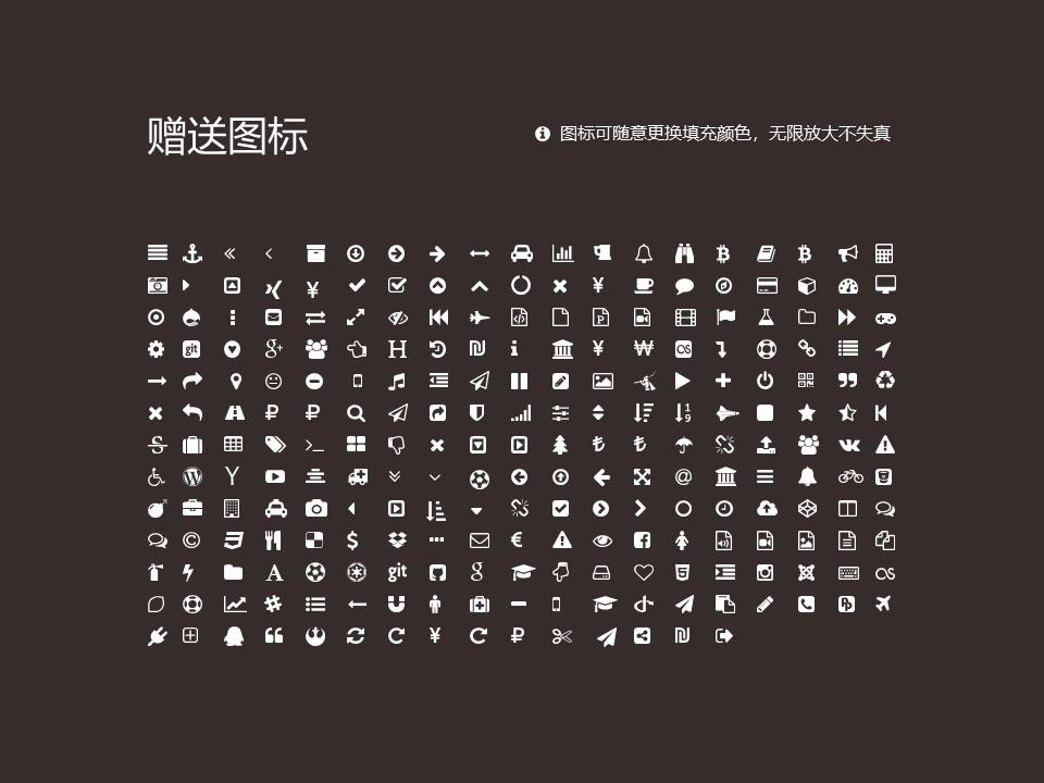 桂林山水职业学院PPT模板下载_幻灯片预览图34