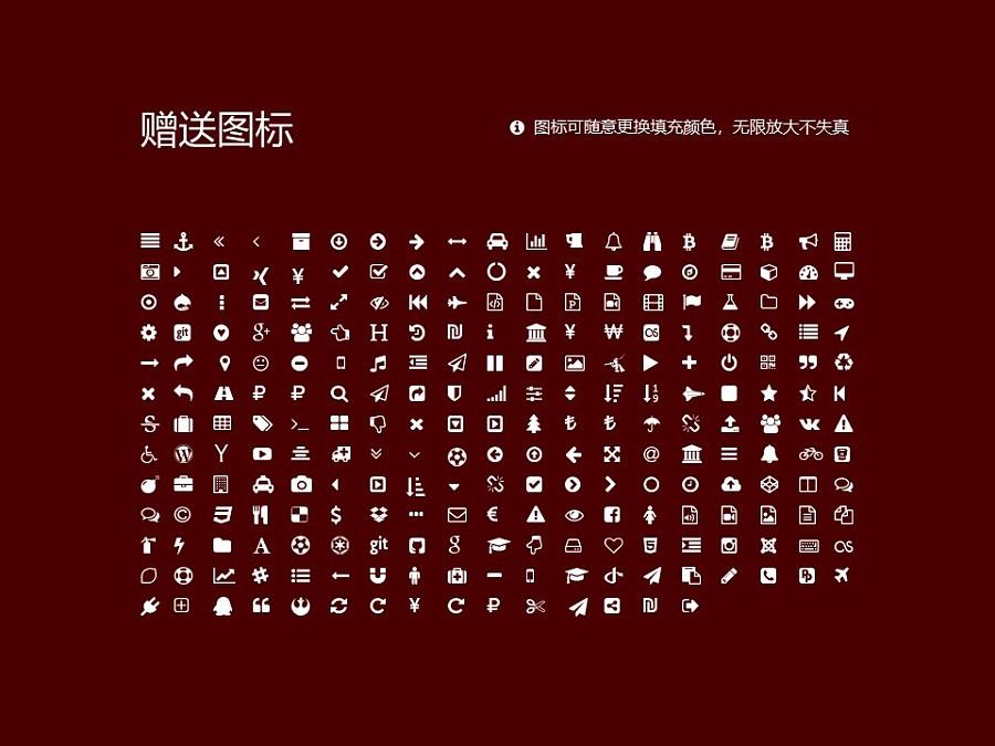 天津音乐学院PPT模板下载_幻灯片预览图34