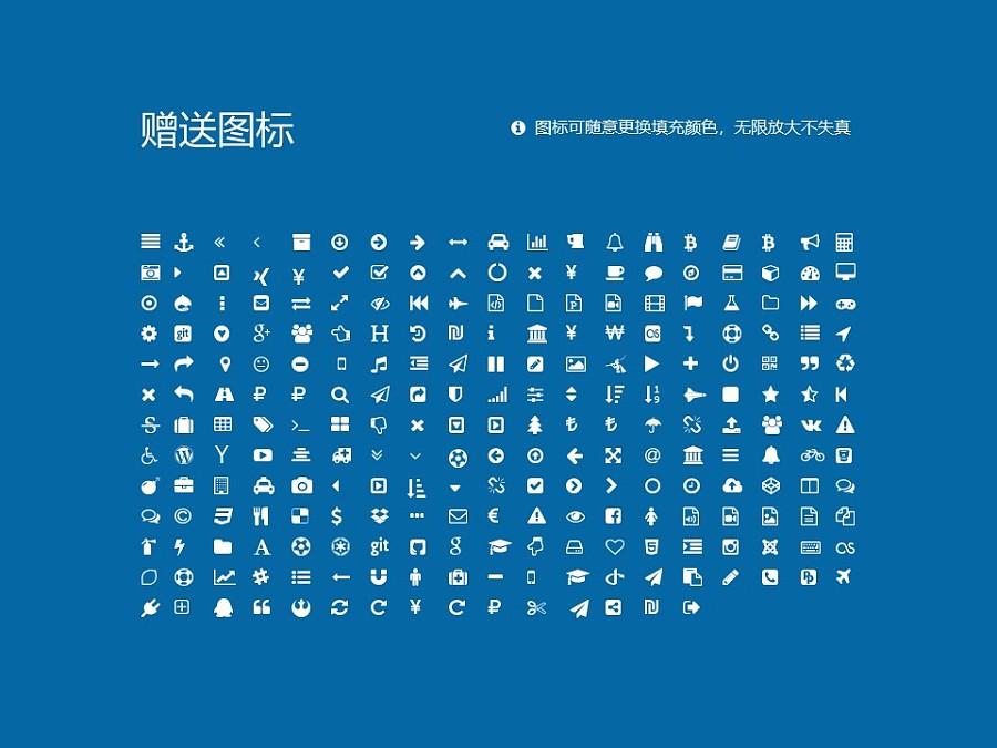 天津開發區職業技術學院PPT模板下載_幻燈片預覽圖34