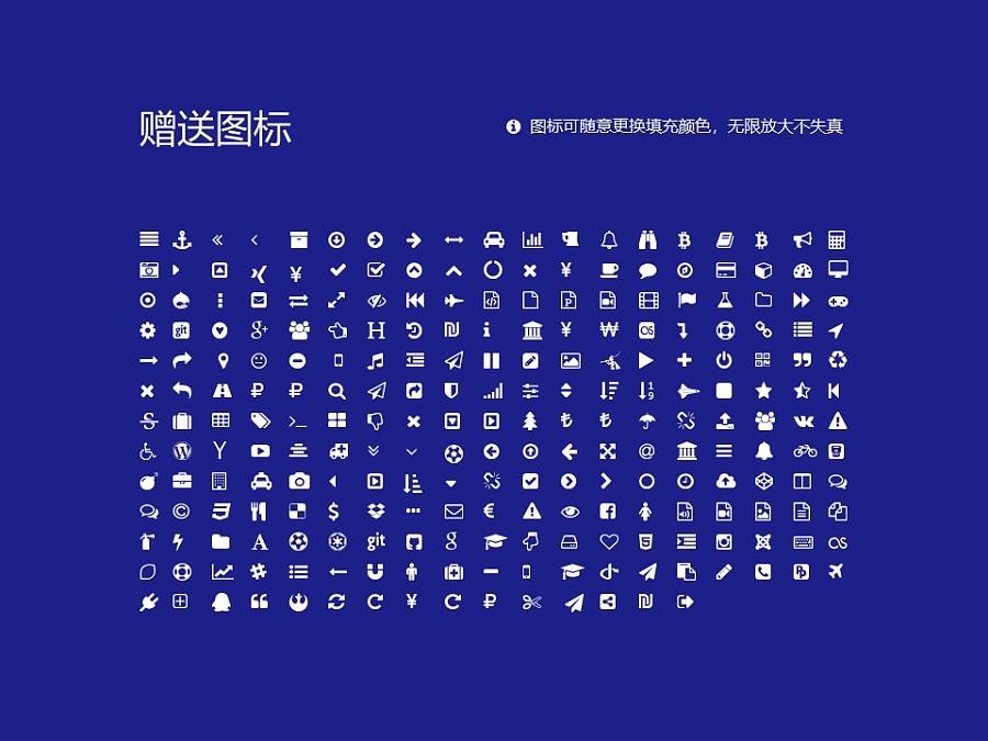 天津外国语大学PPT模板下载_幻灯片预览图34