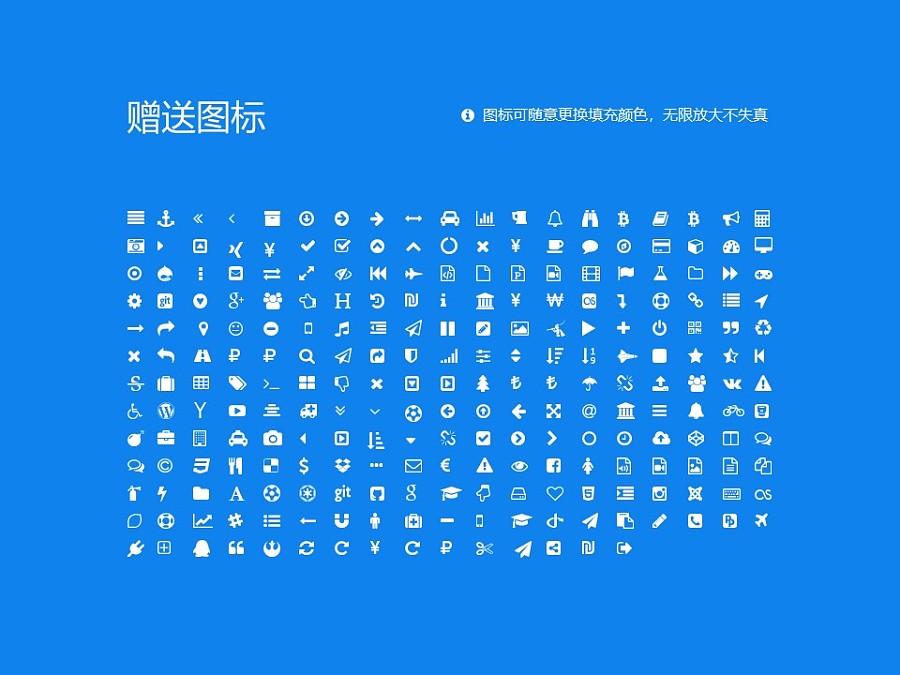 天津商业大学PPT模板下载_幻灯片预览图34