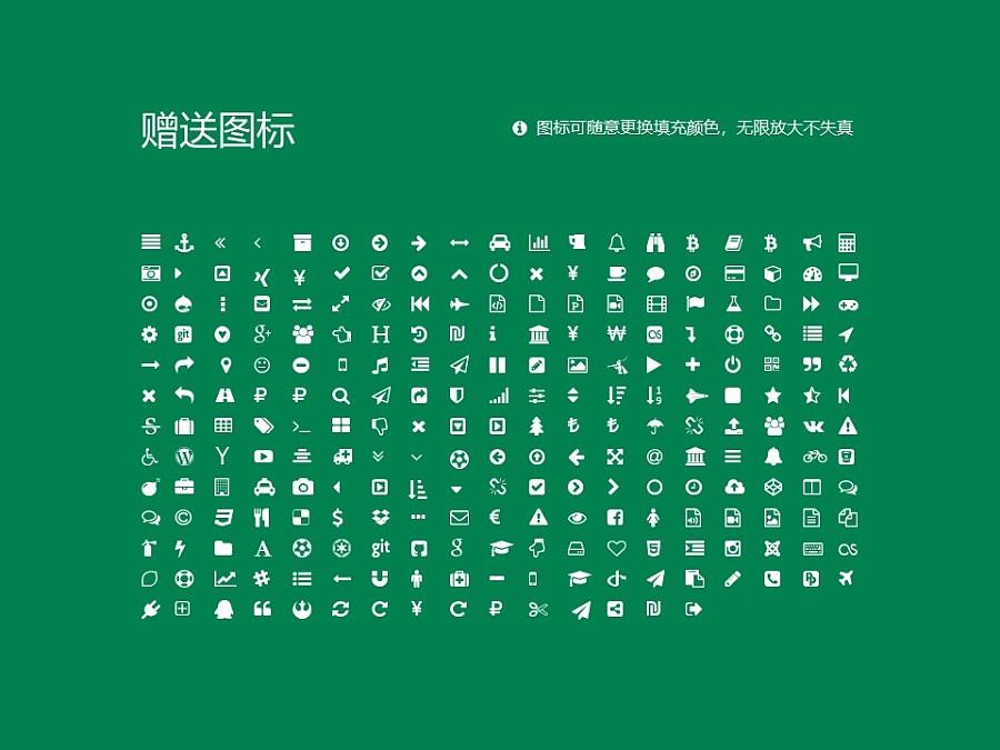 天津中医药大学PPT模板下载_幻灯片预览图34