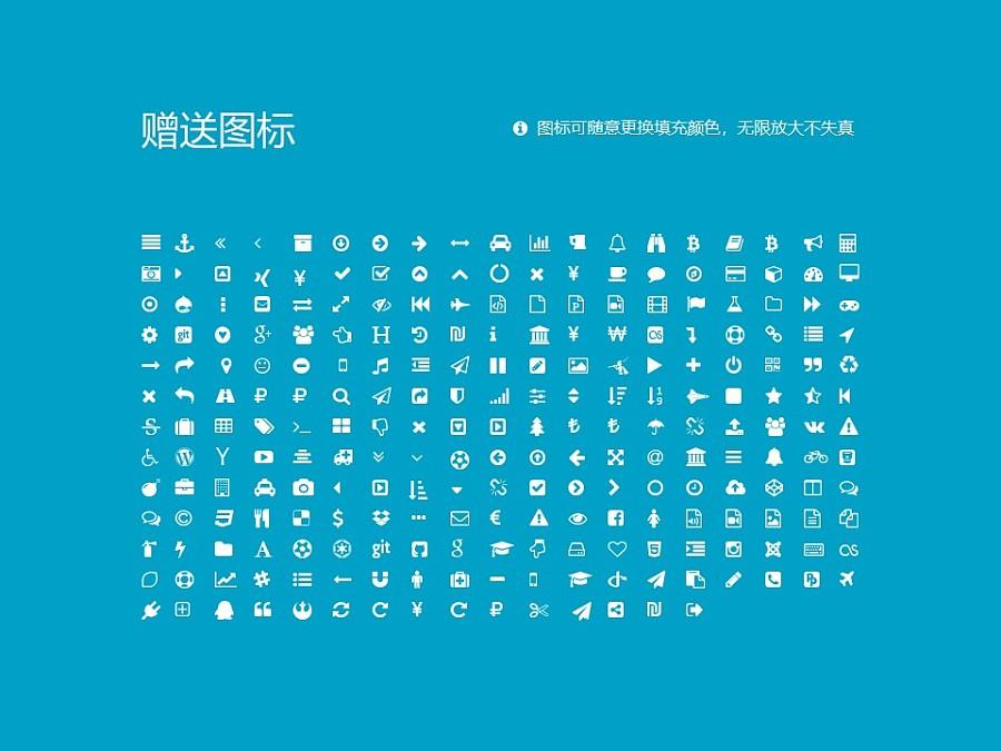 中国民航大学PPT模板下载_幻灯片预览图34