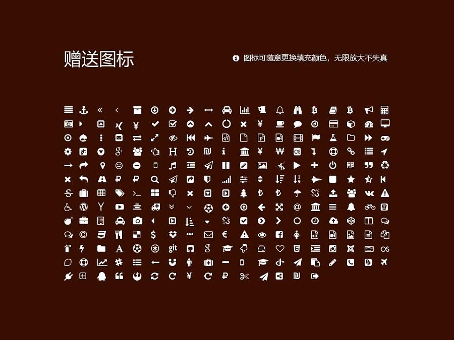 天津大学PPT模板下载_幻灯片预览图34