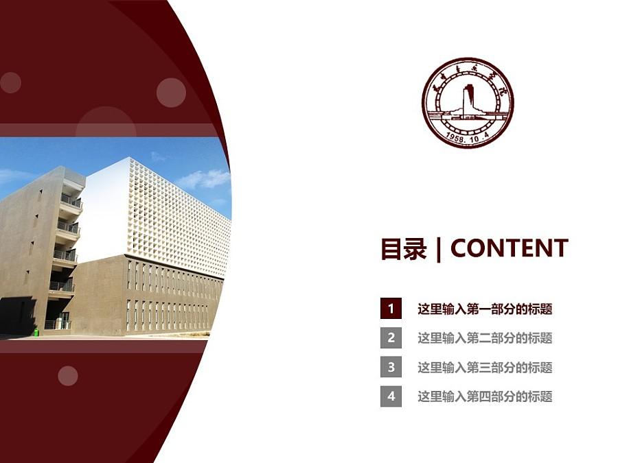 天津音乐学院PPT模板下载_幻灯片预览图3