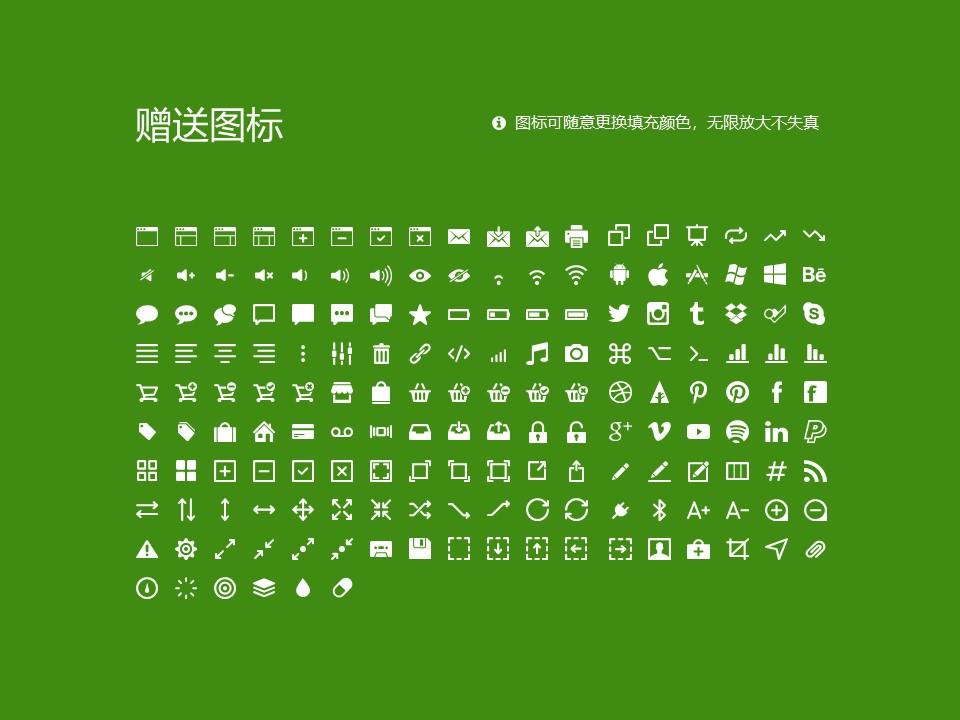 内蒙古交通职业技术学院PPT模板下载_幻灯片预览图33