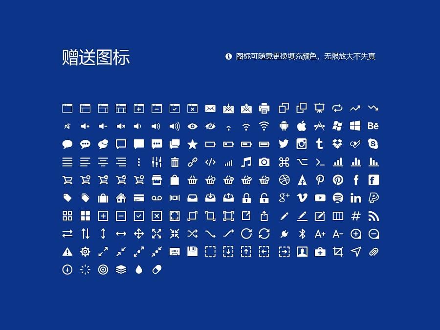 锡林郭勒职业学院PPT模板下载_幻灯片预览图33