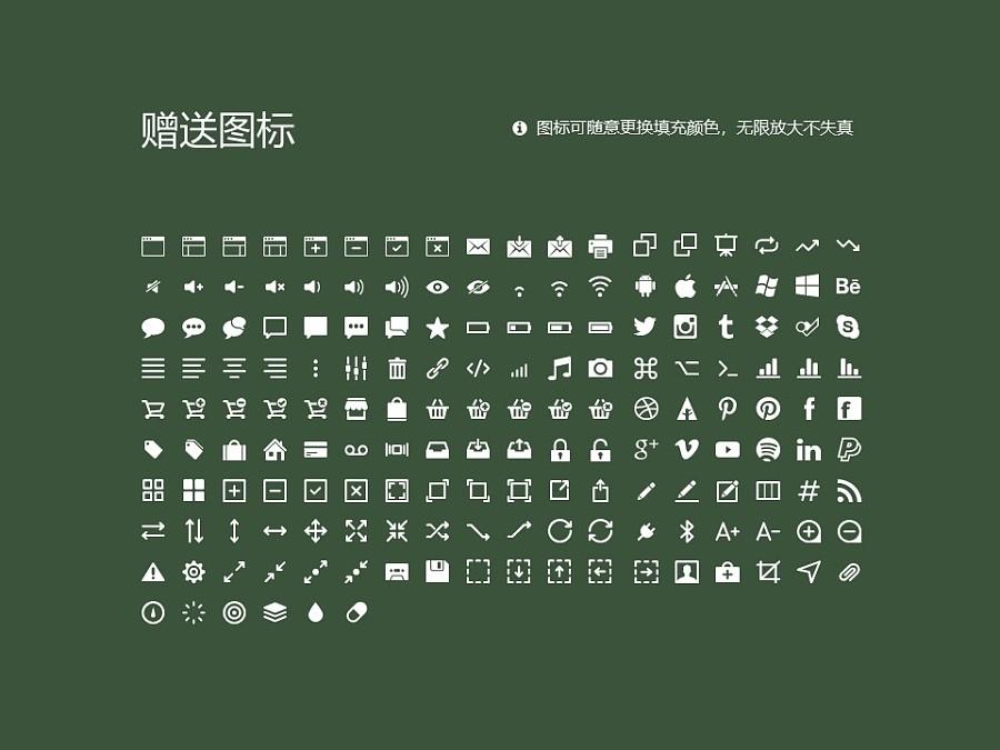 内蒙古商贸职业学院PPT模板下载_幻灯片预览图33