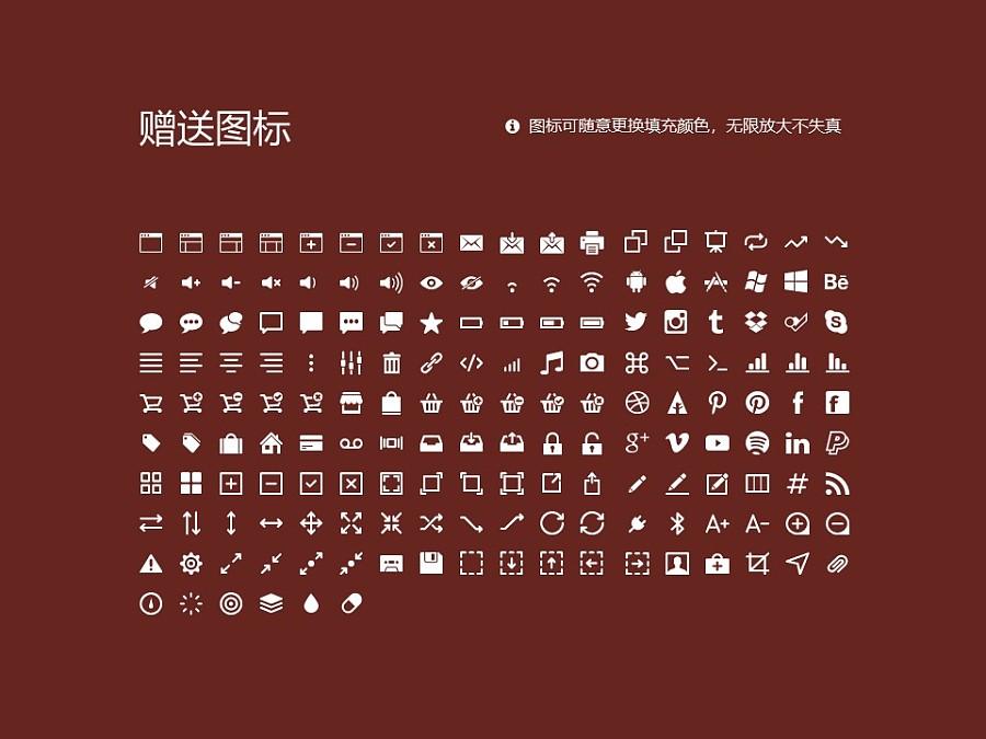 内蒙古经贸外语职业学院PPT模板下载_幻灯片预览图33