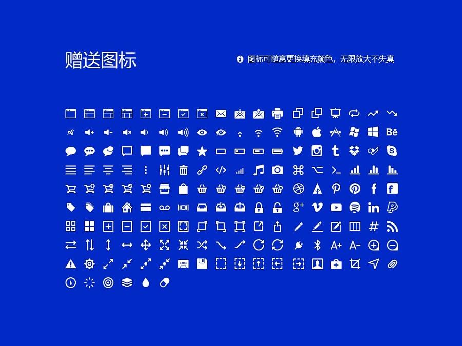 内蒙古科技职业学院PPT模板下载_幻灯片预览图33