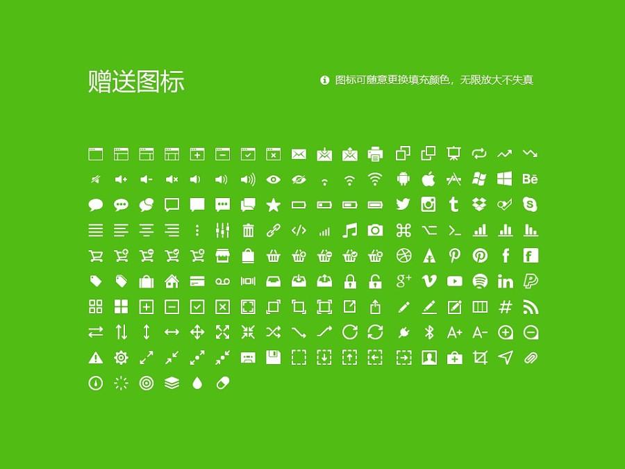 内蒙古丰州职业学院PPT模板下载_幻灯片预览图33