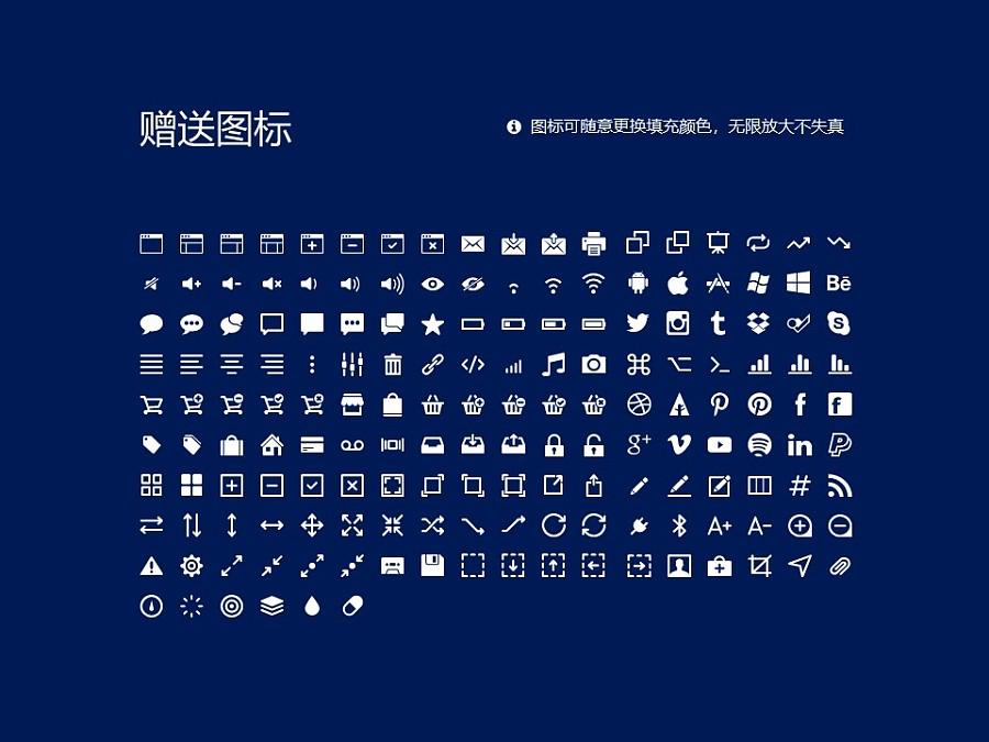 内蒙古工业大学PPT模板下载_幻灯片预览图33