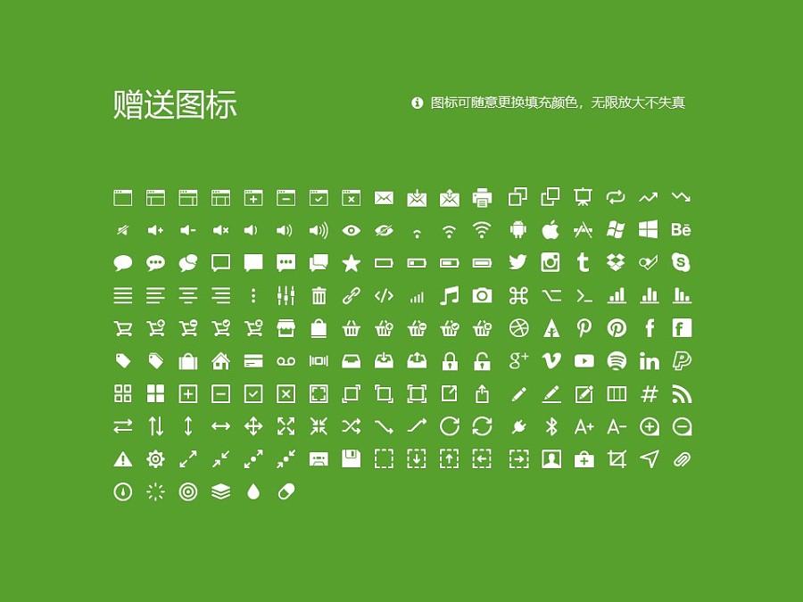 广西农业职业技术学院PPT模板下载_幻灯片预览图33