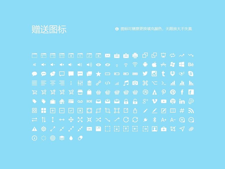 广西生态工程职业技术学院PPT模板下载_幻灯片预览图33