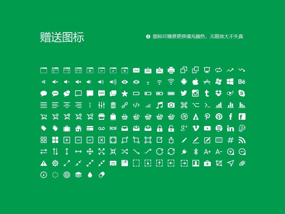 广西卫生职业技术学院PPT模板下载_幻灯片预览图33