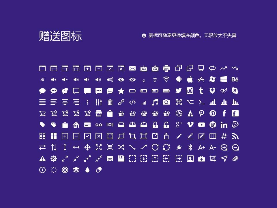 桂林师范高等专科学校PPT模板下载_幻灯片预览图33