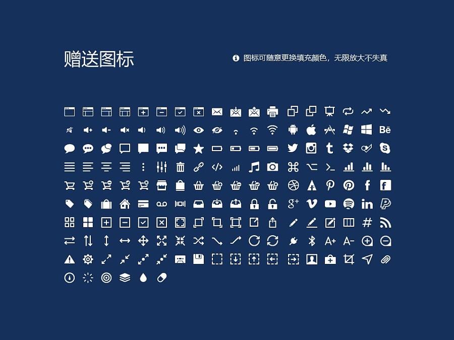 广西财经学院PPT模板下载_幻灯片预览图33