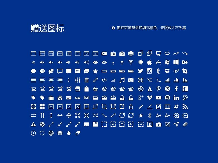 南宁学院PPT模板下载_幻灯片预览图33