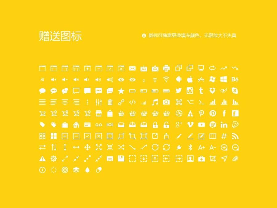 广西艺术学院PPT模板下载_幻灯片预览图33