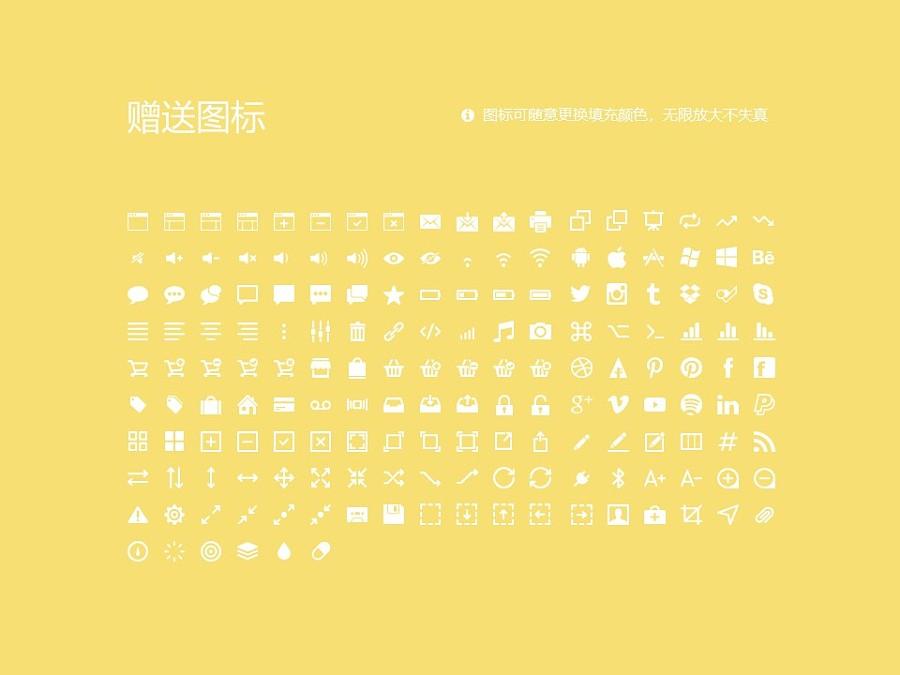桂林医学院PPT模板下载_幻灯片预览图33