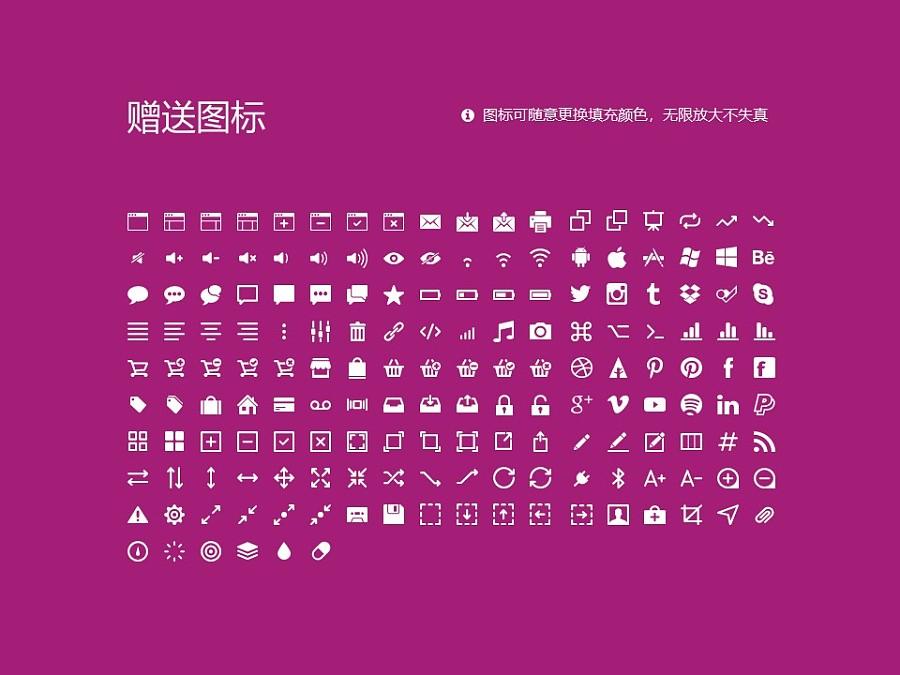 广西师范大学PPT模板下载_幻灯片预览图33
