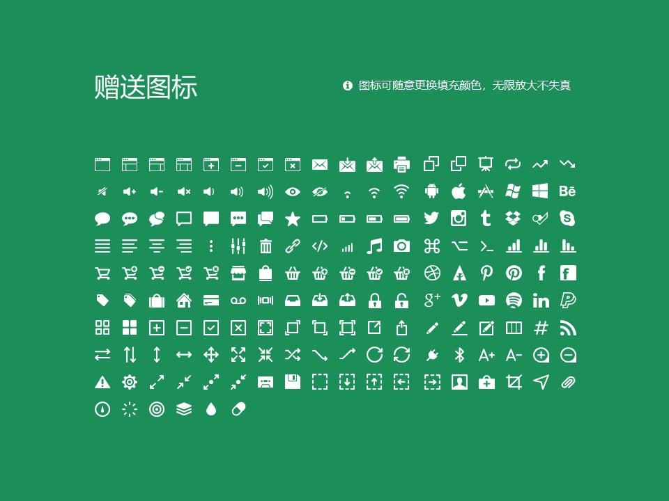 湖南食品药品职业学院PPT模板下载_幻灯片预览图33