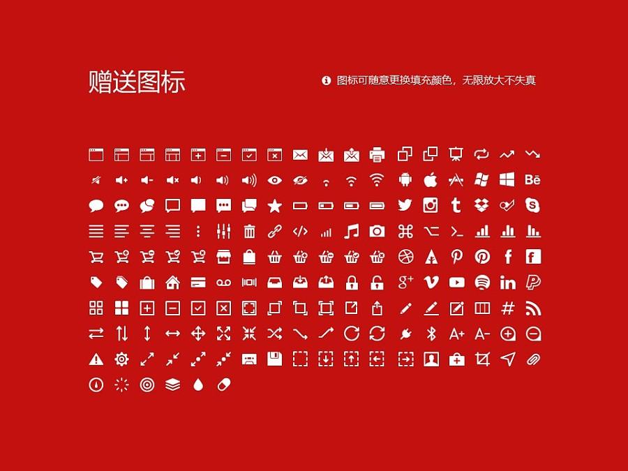 湖南工商职业学院PPT模板下载_幻灯片预览图33