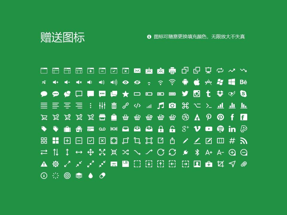 四川管理职业学院PPT模板下载_幻灯片预览图33