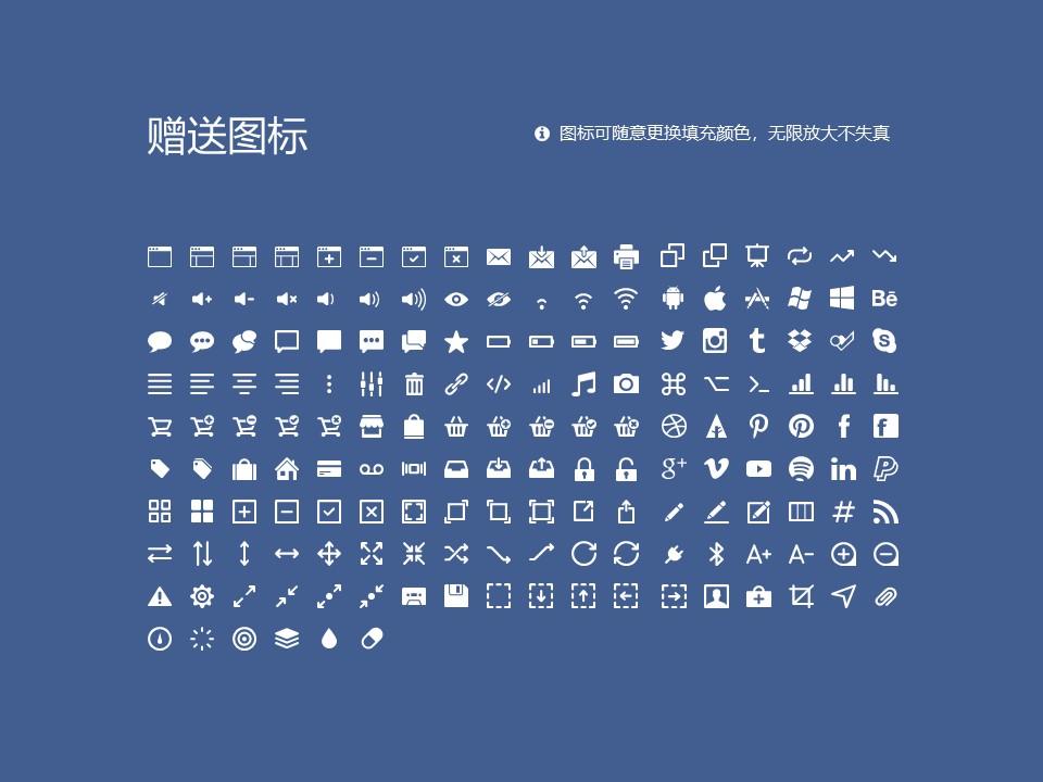 四川文化传媒职业学院PPT模板下载_幻灯片预览图33
