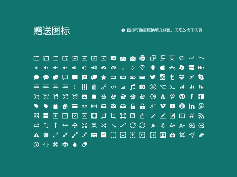 河南应用技术职业学院PPT模板下载_幻灯片预览图33