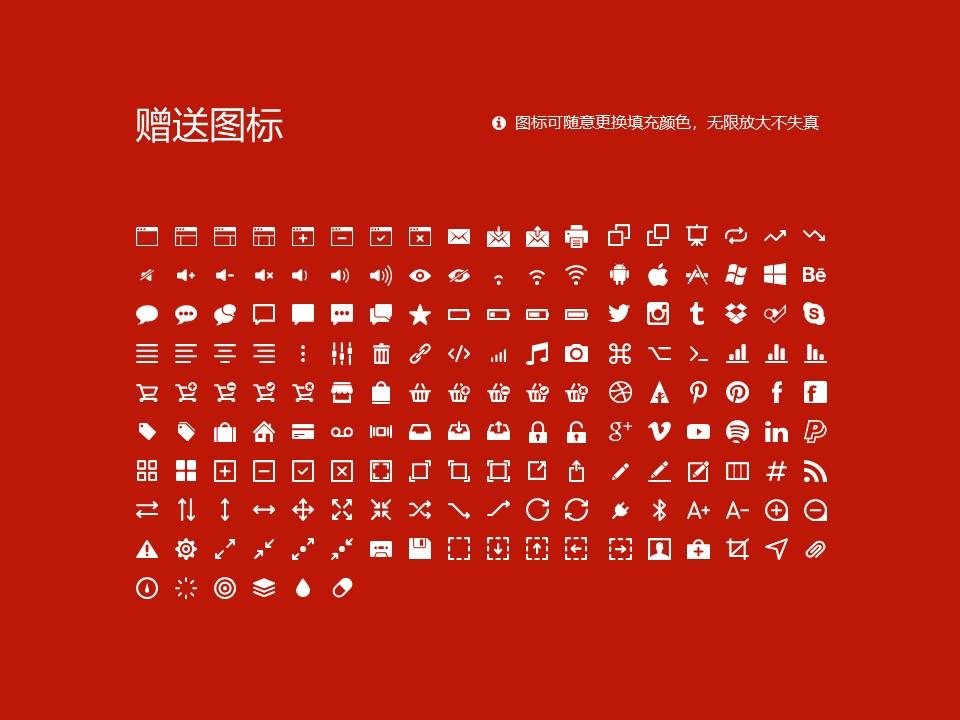 河南艺术职业学院PPT模板下载_幻灯片预览图33