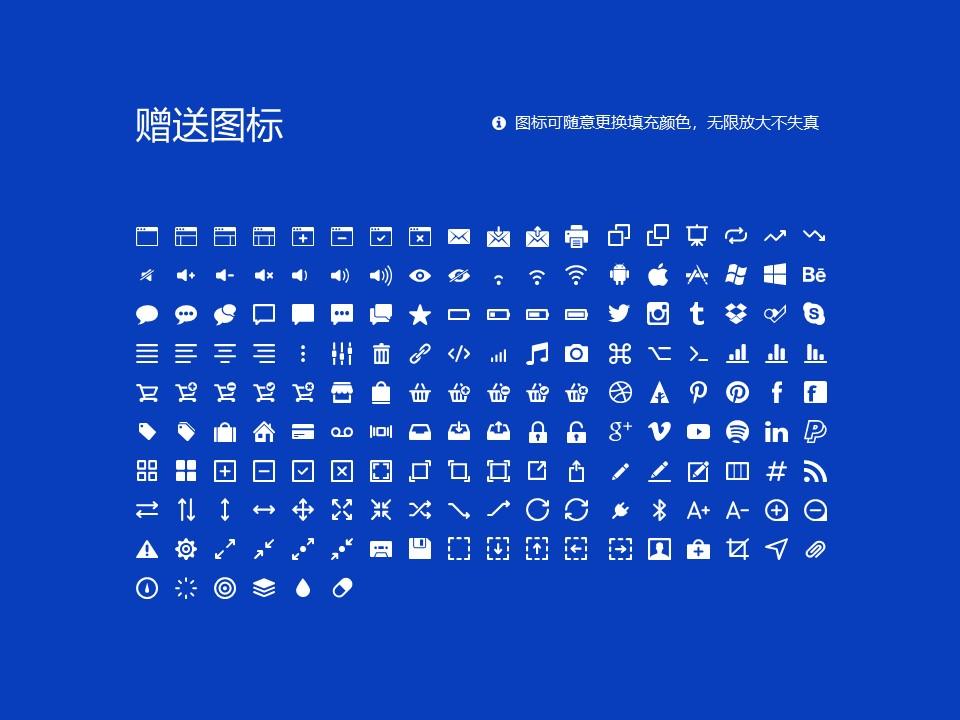 开封文化艺术职业学院PPT模板下载_幻灯片预览图33