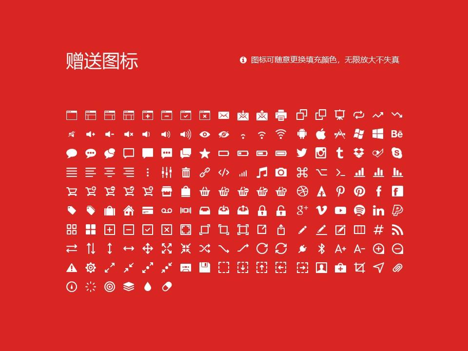 郑州信息工程职业学院PPT模板下载_幻灯片预览图23