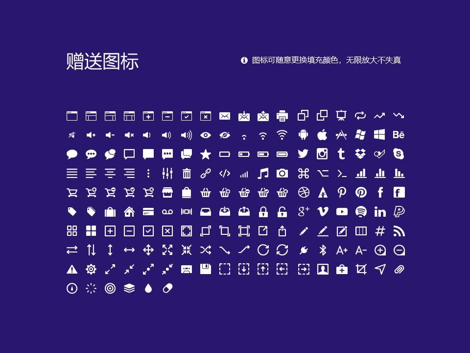 郑州理工职业学院PPT模板下载_幻灯片预览图34