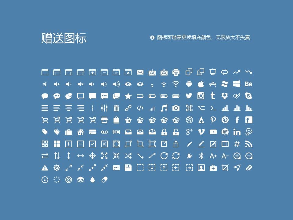 郑州城市职业学院PPT模板下载_幻灯片预览图33