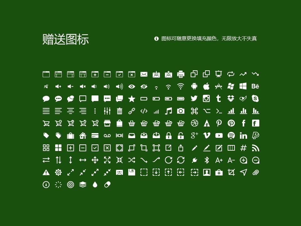 河南建筑职业技术学院PPT模板下载_幻灯片预览图33