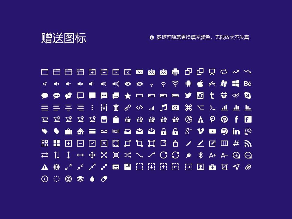 郑州电力职业技术学院PPT模板下载_幻灯片预览图33