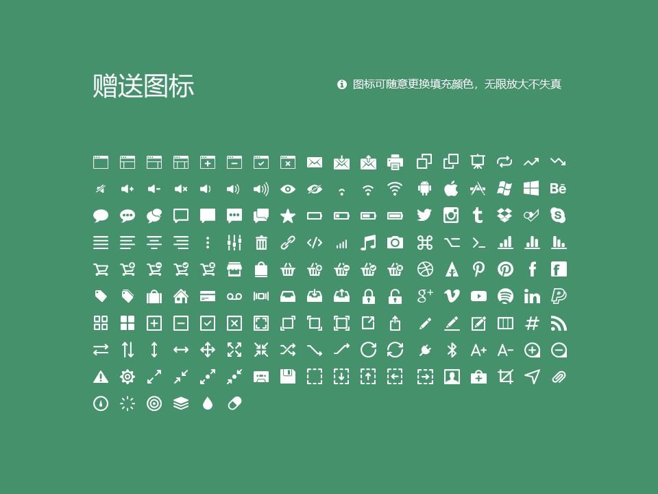 河南林业职业学院PPT模板下载_幻灯片预览图56