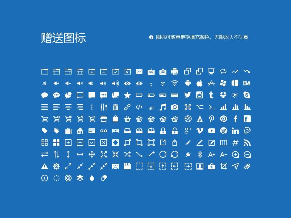 黄河水利职业技术学院PPT模板下载_幻灯片预览图33