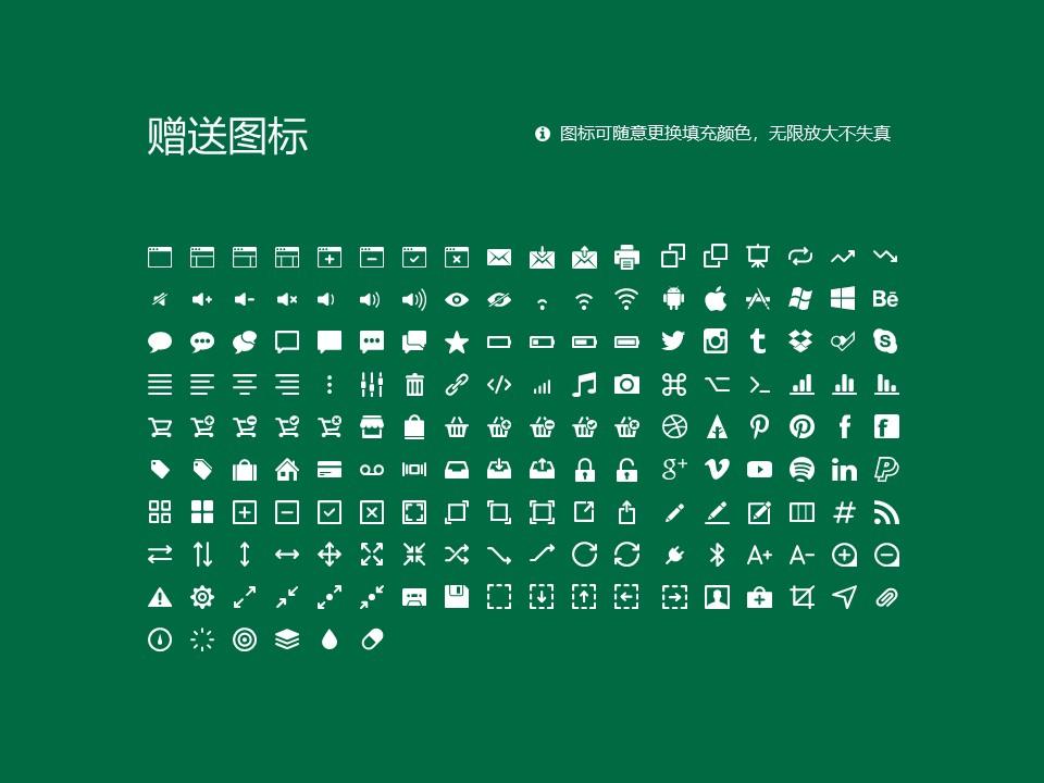 三门峡职业技术学院PPT模板下载_幻灯片预览图33
