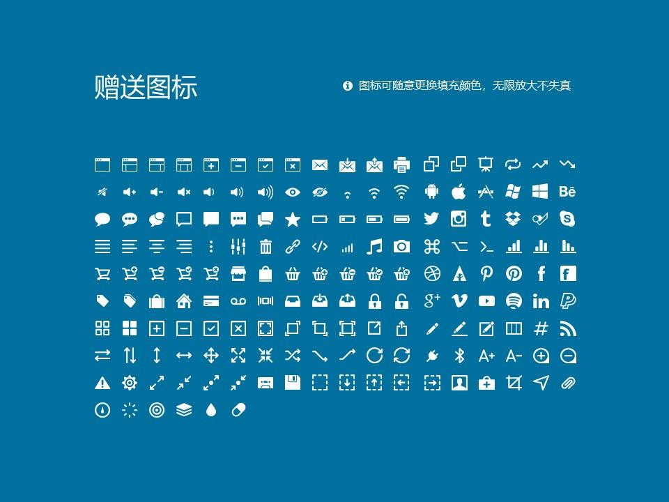 焦作师范高等专科学校PPT模板下载_幻灯片预览图33