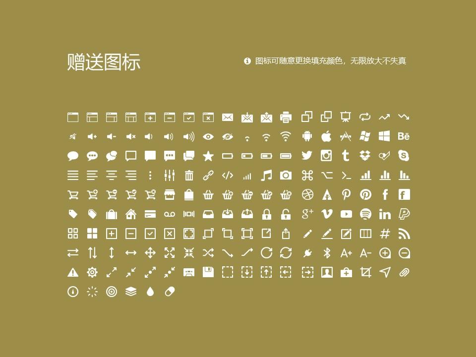河南医学高等专科学校PPT模板下载_幻灯片预览图33